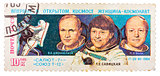 Post stamp printed in USSR (Russia), shows astronauts Janibekov,
