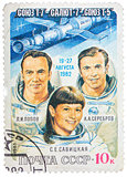 Post stamp printed in USSR (Russia), shows astronauts Popov, Ser