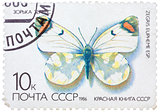 Stamp from the USSR (Scott 2008 catalog number 5437) shows image