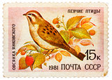 Stamp printed by Russia, shows bird, Jankowski's Bunting