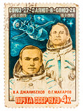 Stamp printed by Russia, shows Djanibekov and Makarov, Spacecraf