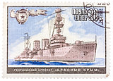 "Stamp printed by Russia, shows Navy ship Guards cruiser ""Red Cri"