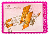 Stamp printed by USSR (Russia) shows Sikorsky Aircraft with the