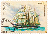 Stamp printed in former SOVIET UNION shows a Barquentine Vega, c