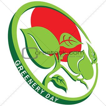 Greenery Day emblem