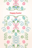 Happy Easter seamless vertical banner