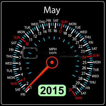 2015 year calendar speedometer car in vector. May.
