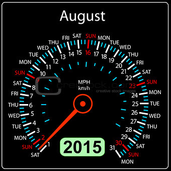 2015 year calendar speedometer car in vector. August.