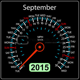 2015 year calendar speedometer car in vector. September.