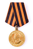 Collection of Russian (soviet) medals for participation in the S