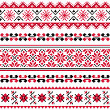 Ukrainian folk emboidery pattern or print