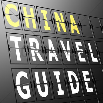 Airport display China travel guide