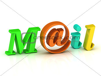 Mail - 3d inscription bright volume letter