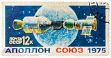 Stamp printed in USSR (Russia) shows docking of spacecraft Soyuz