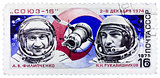 Stamp printed in USSR (Russia) shows famous russian astronauts F