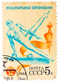Stamp printed in USSR (Russia) shows gymnastic exercise with the