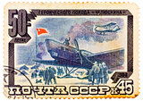 Stamp printed in USSR (Russia) shows plane, rescue crew with ins