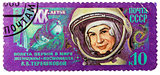 Stamp printed in USSR (Russia) shows portrait of Tereshkova, wit