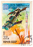Stamp printed in USSR (Russia) shows Salyut Orbital Space Statio