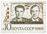 Stamp printed in Russia, shows portraits Russian astronauts of V