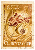 Stamp printed in the Russia shows Earth Satellite Interkosmos, C
