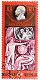 Stamp printed in the USSR shows training of cosmonauts, one stam