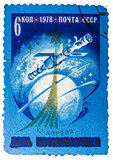 Stamp printed in USSR, day of space exploration, space station u