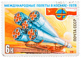 Stamp printed in USSR, International flights into space, Interco