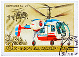 "Stamp printed in USSR, shows helicopter ""Ka-26"""