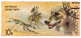 Stamp printed in USSR, shows Kirghiz greyhound, falconry, series