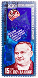 Stamp printed in USSR, shows Korolyov spacecraft designer, April