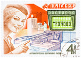 Stamp printed in USSR, shows mail processing (woman postal offic