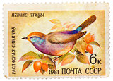Stamp printed in USSR, shows Siberian Tit (Leptopoecile sophiae)