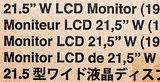 Standard monitor cardboard box