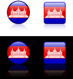 cambodia Flag Buttons on White and Black Background