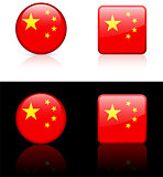 China Flag Buttons on White and Black Background