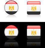 egypt Flag Buttons on White and Black Background