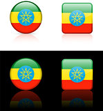 ethiopia Flag Buttons on White and Black Background