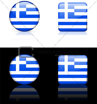Greece Flag Buttons on White and Black Background