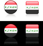 Iraq Flag Buttons on White and Black Background
