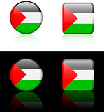 palestine Flag Buttons on White and Black Background