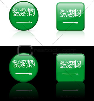 Saudi Arabia Flag Buttons on White and Black Background