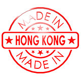 Made in Hong Kong red seal