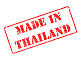 Made in Thailand - inscription on Red Rubber Stamp.
