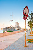 Travel to St. Petersburg-Cruiser Aurora