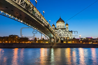 Cathedral of Christ the Saviour and Patriarshy Bridge in the Eve