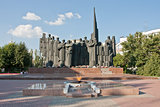 Victory Square (Voronezh)