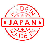Made in Japan red seal