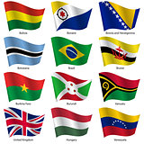 Set  Flags of world sovereign states. Vector illustration.