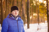 Handsome Man In Winter Forest